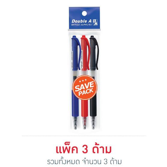 Double A Silk Gel Pen ปากกาเจล หมึกคละสี 0.5 มม. (แพ็ค3ด้าม)