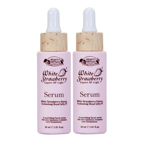 BEAUTY COTTAGE WHITE STRAWBERRY EXPERT OF LIGHT SERUM (Pack 2)