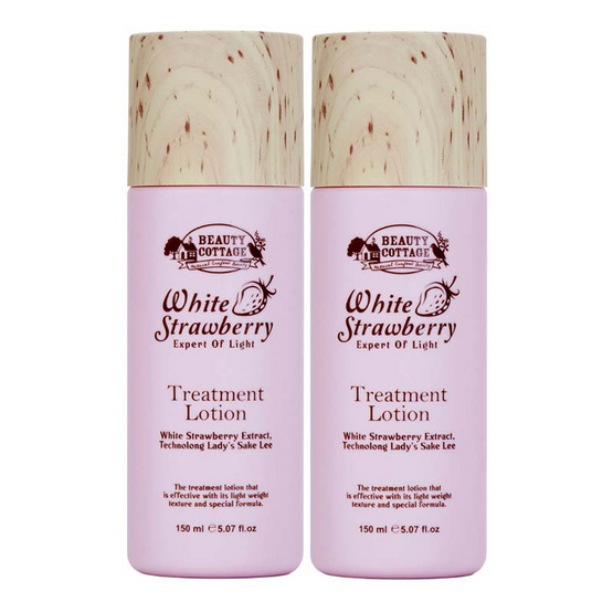 BEAUTY COTTAGE WHITE STRAWBERRY EXPERT OF LIGHT BODY LOTION (Pack 2)