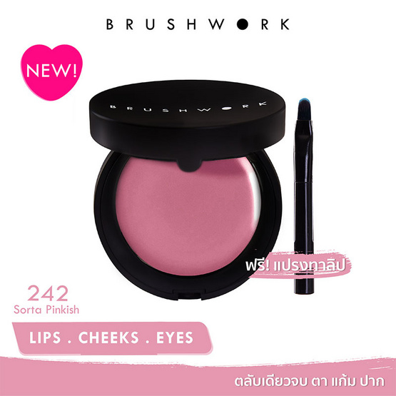 BRUSHWORK COLOUR POT #242 SORTA PINKISH 4 g