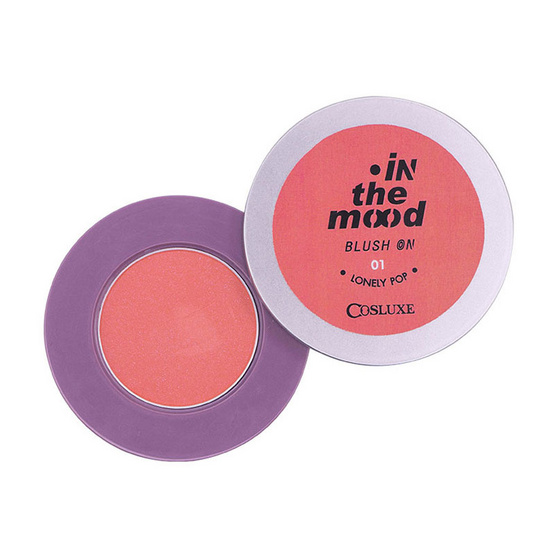 COSLUXE IN THE MOOD BLUSH ON NO.01 LONELY POP 2 g บลัชออนเนื้อชิมเมอร์