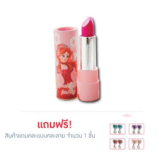 Littla Lady ลิปสติกเจ้าหญิง สีชมพูสด สำหรับเด็ก