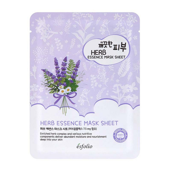 Esfolio มาส์กแผ่น สูตรสารสกัดจากสมุนไพร 6 ชนิด Pure Skin Herb Essence Mask Sheet