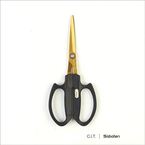 Saboten (Japan) กรรไกรตัดเอนกประสงค์  No.1217