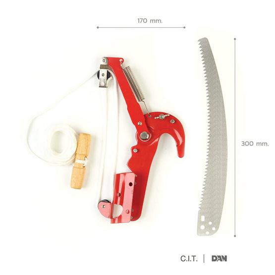 CIT กรรไกรกระตุก DAN 5603 ใหญ่