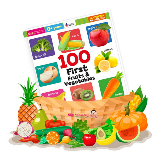 100 First Fruits & Vegetables