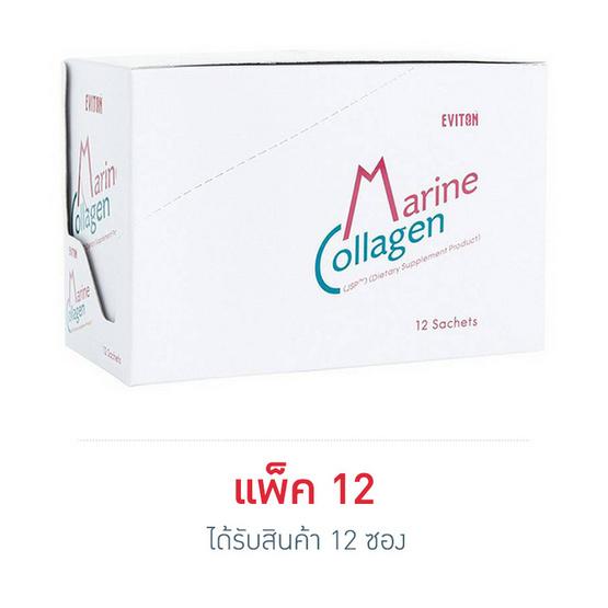 อิวิตอน มารีน คอลลาเจน (ซองละ 2 เม็ด x12 ซอง)