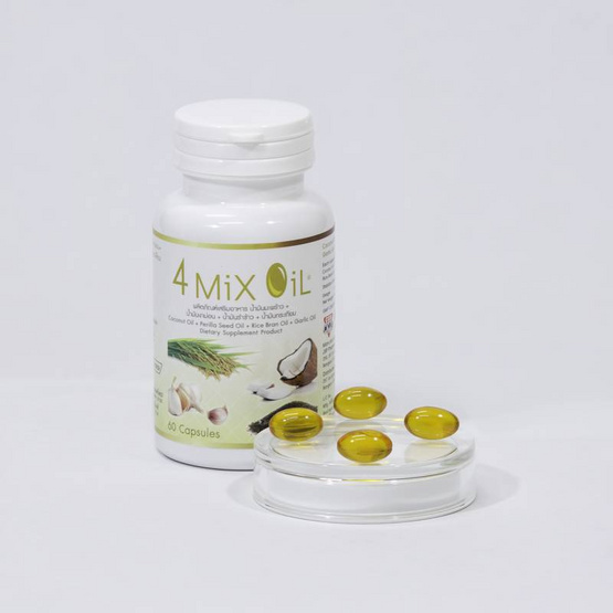 สุภาพโอสถ 4 Mix Oil (โฟร์ มิกซ์ ออยล์) 60 แคปซูล