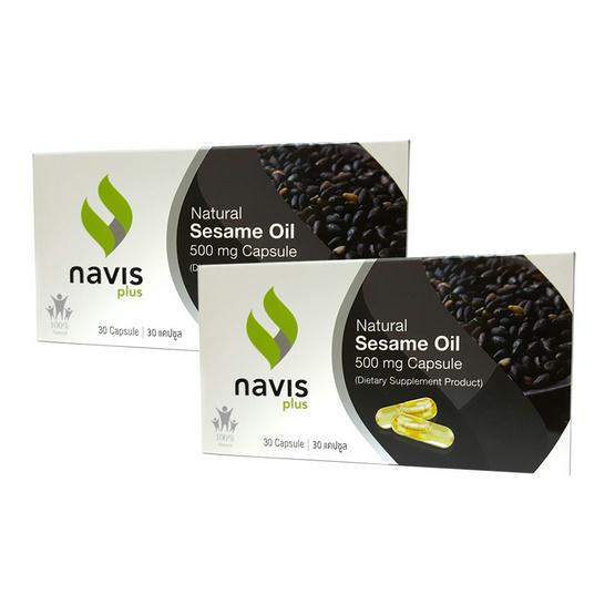 Navisplus เซซามีนออยล์ 30 แคปซูล 2 กล่อง