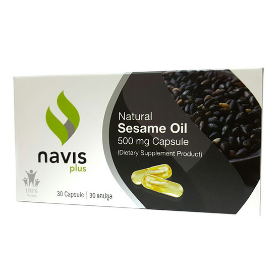 Navisplus เซซามีนออยล์ 30 แคปซูล 10 กล่อง