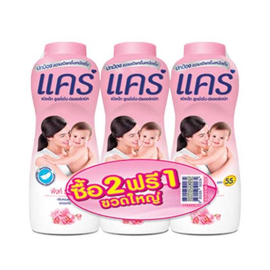 แคร์ พิงค์ซอฟท์ แป้งเด็ก สีชมพู 400ก. 2ฟรี1