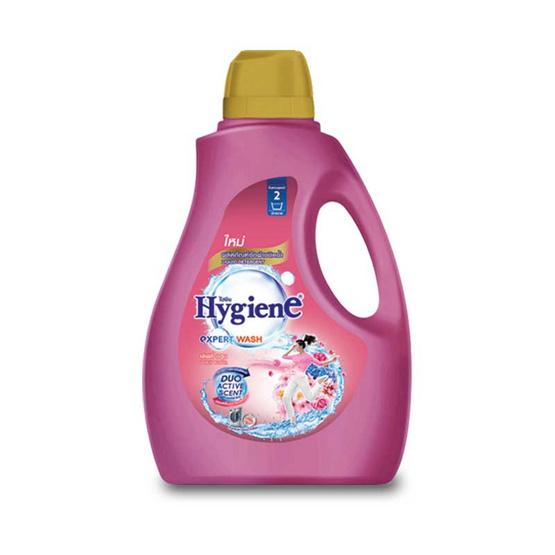 ไฮยีน ผลิตภัณฑ์ซักผ้า เอ็กเพิทวอช กลิ่นเลิฟลี่ บลูม 2800 มล สีชมพู