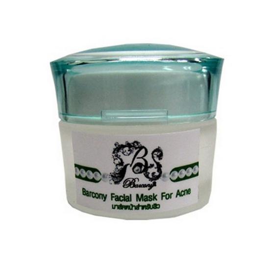 ลดราคา ถูกที่สุด Barcony Mask For Acne 30ml. มาส์กหน้าใสจากธรรมชาติ