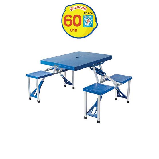 Shopsmart โต๊ะปิกนิกพับได้ 4 ที่นั่ง สีน้ำเงิน