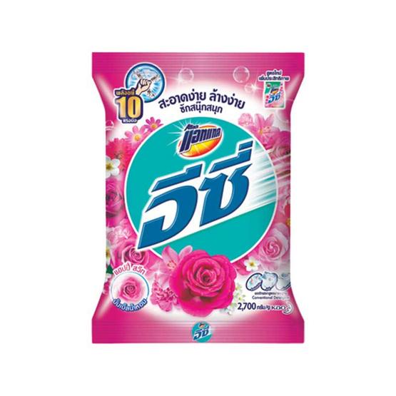 แอทแทค อีซี่ แฮปปี้สวีท ผงซักฟอก สีชมพู 2700 กรัม