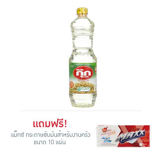 กุ๊ก น้ำมันถั่วเหลือง 1 ลิตร (แพ็ค 2 ขวด)