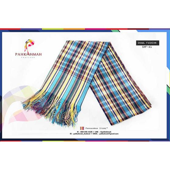Pahkahmah ผ้าคลุมไหล่ผ้าขาวม้า