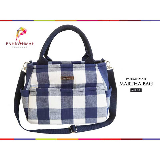 Pahkahmah กระเป๋ารุ่น Martha Bag
