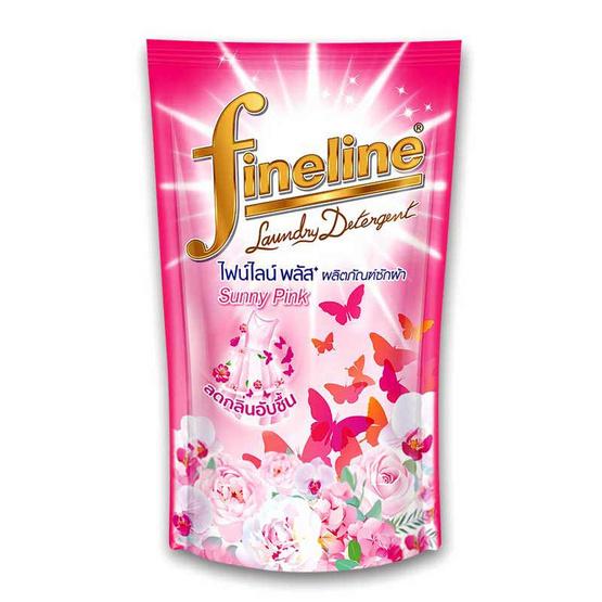 ไฟน์ไลน์ พลัส ผลิตภัณฑ์ซักผ้าชนิดน้ำ กลิ่นซันนี่ พิงค์ สีชมพู 400 มล.