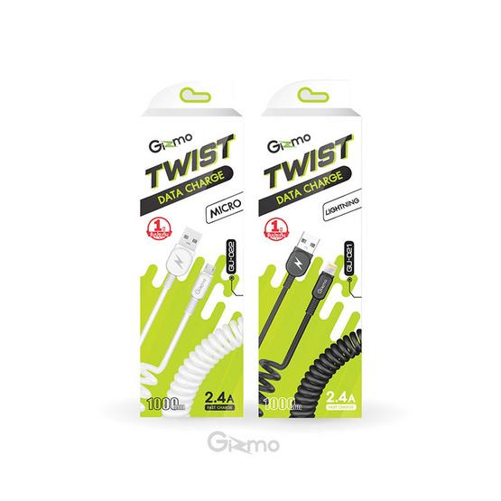Gizmo Micro Usb รุ่น TWIST GU022 White