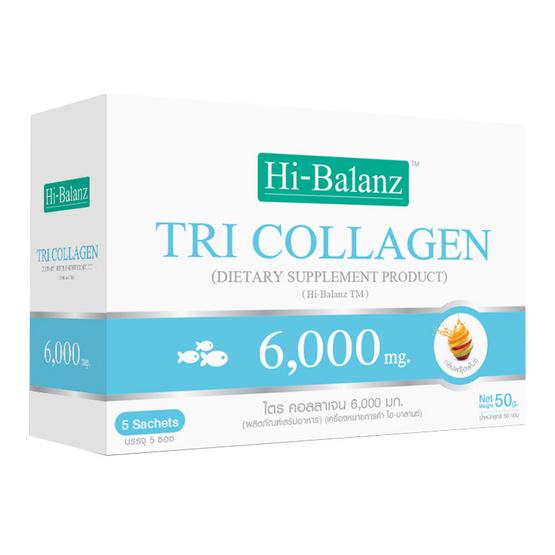 Hi-Balanz ไตร คอลลาเจน 6,000 มก. 1 กล่อง