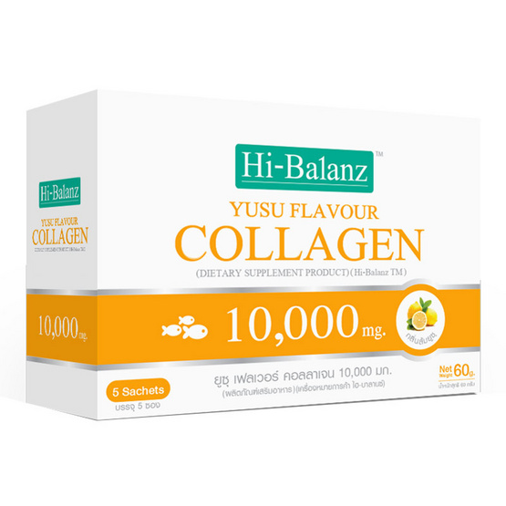 Hi-Balanz ยูซุ เฟลเวอร์ คอลลาเจน 10,000 มก. ซื้อ 1แถม1