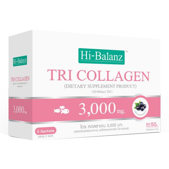 Hi-Balanz ไตร คอลลาเจน 3,000 มก. 1 กล่อง