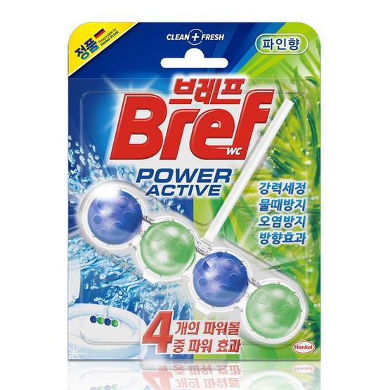 Bref Power เบรฟ พาวเวอร์ เอคทีฟ ผลิตภัณฑ์ทำความสะอาดชักโครก กลิ่นไพน์ 50 กรัม