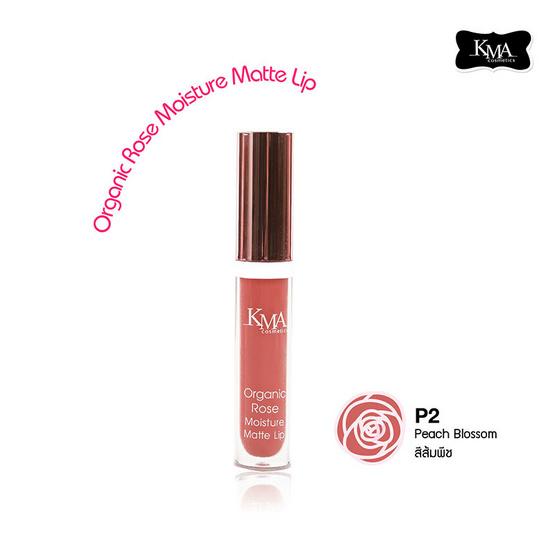 KMA Organic Rose Moisture Matte Lip #P2 Peach Blossom
