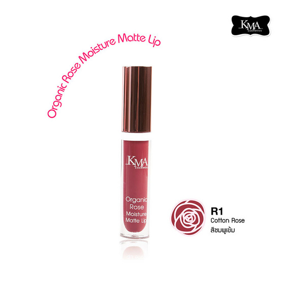 KMA Organic Rose Moisture Matte Lip #R1 Cotton Rose