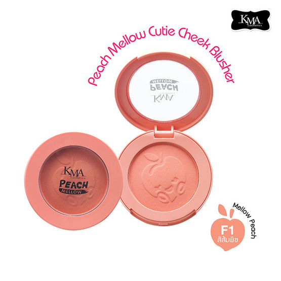 KMA Peach Mellow Cutie Cheek Blusher #F1 Mellow Peach โทนส้มพีช