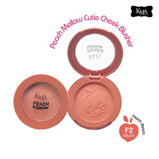 KMA Peach Mellow Cutie Cheek Blusher #F2 Peach Beach โทนส้มบีช