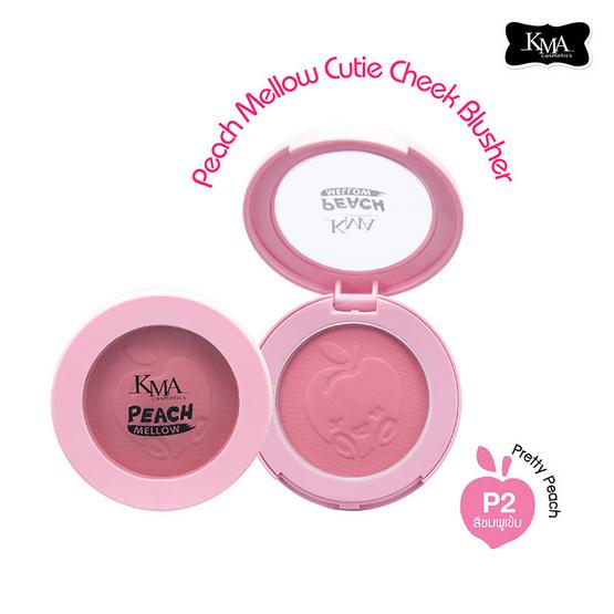 KMA Peach Mellow Cutie Cheek Blusher #P2 Pretty Peach โทนชมพูเข้ม