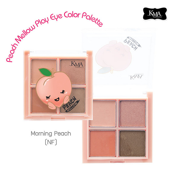 KMA Peach Mellow Play Eye Color Palette #NF Morning Peach โทนลุคส้มพีช