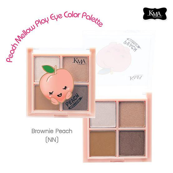 KMA Peach Mellow Play Eye Color Palette #NN Brownie Peach โทนลุคน้ำตาล-ทอง