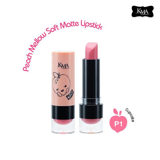 KMA Peach Mellow Soft Matte Lipstick #P1 Cupcake สีชมพู