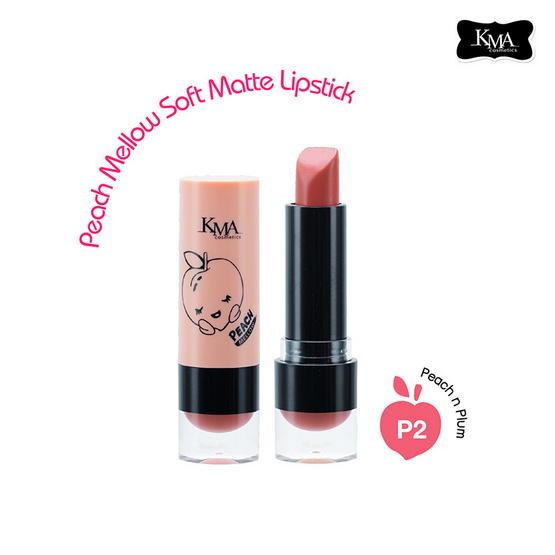 KMA Peach Mellow Soft Matte Lipstick #P2 Peach n Plum ชมพูส้ม