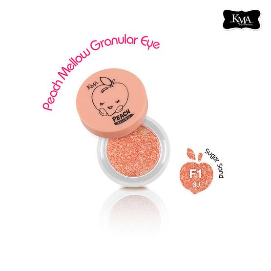 KMA Peach Mellow Granular Eye #F1 สีโทนส้ม