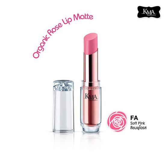 KMA Organic Rose Lip Matte #FA Soft Pink สีโอรส