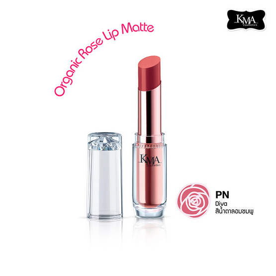 KMA Organic Rose Lip Matte #PN Diva สีน้ำตาลอมชมพู