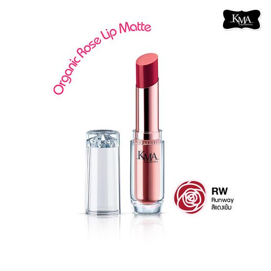KMA Organic Rose Lip Matte #RW Runway สีแดงเข้ม