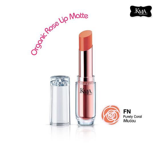 KMA Organic Rose Lip Matte N #FN Purely Coral สีส้มอ่อน