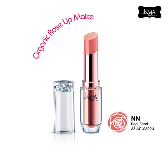 KMA Organic Rose Lip Matte N #NN Real Sand สีน้ำตาลอ่อน