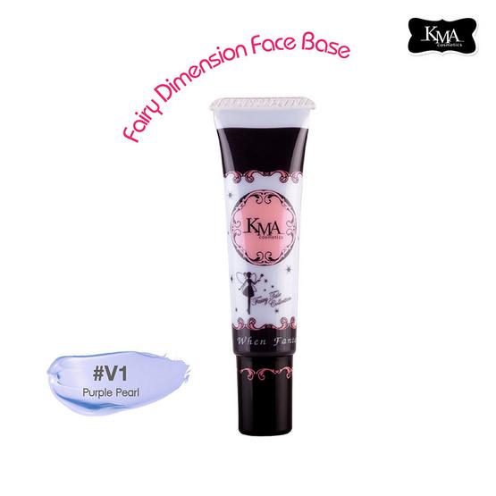 KMA Fairy Dimension Face Base V1 สีม่วง