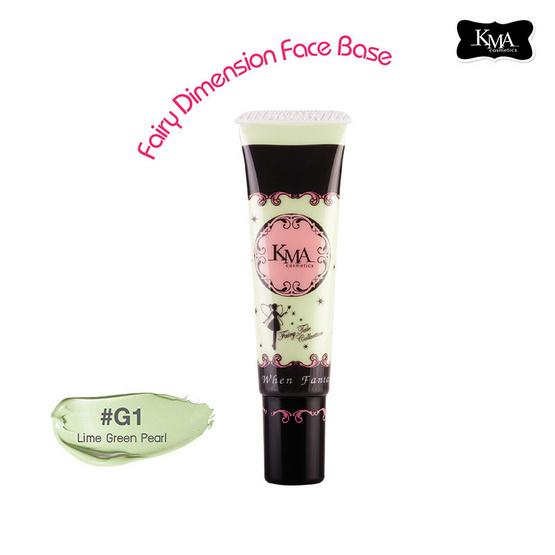 KMA Fairy Dimension Face Base G1 สีเขียว