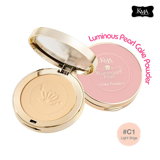 KMA Luminous Pearl Cake Powder #C1 ผิวขาว