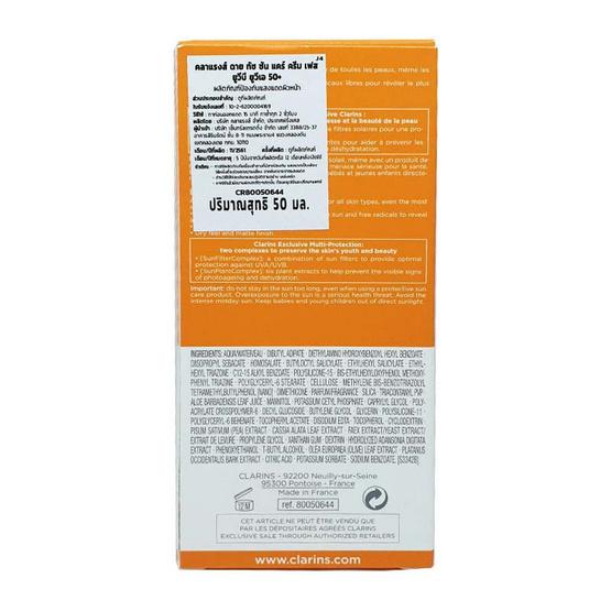 Clarins Dry Touch Sun Care Cream Face UVB UVA 50+ 50 ml