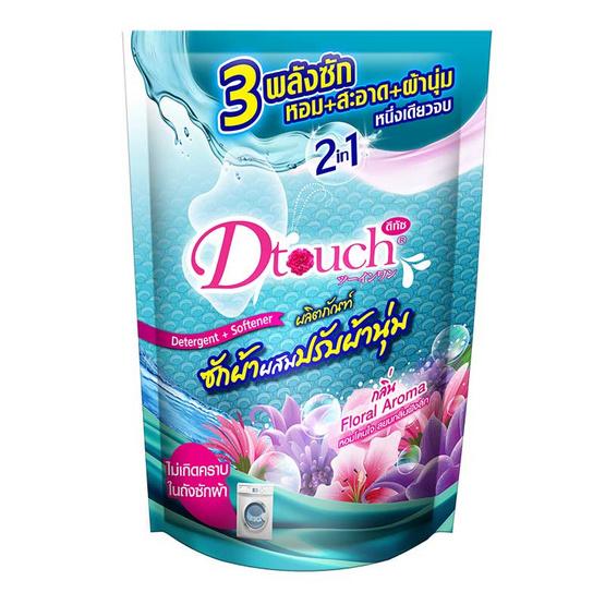 Dtouch น้ำยาซักผ้าผสมปรับผ้านุ่ม 2in1 410 ml x 24 ถุง (ยกลัง)
