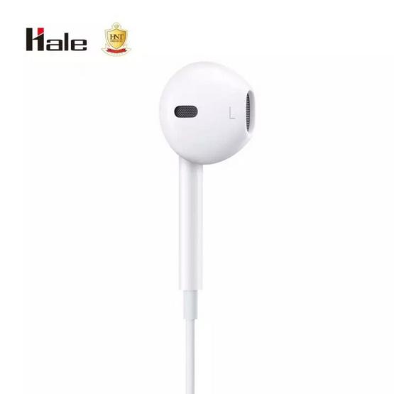Hale หูฟัง รุ่น HS-02