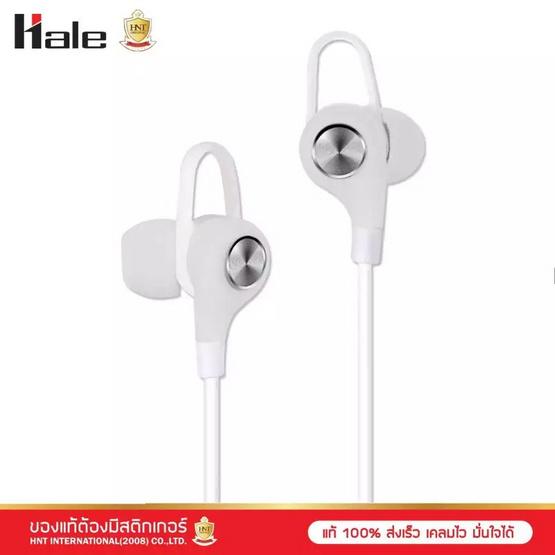 Hale หูฟัง รุ่น HS-03